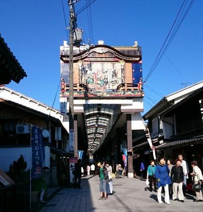Kurokabe